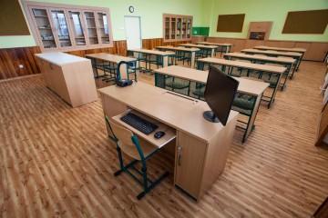 Základní škola Uherský Brod, Mariánské nám.