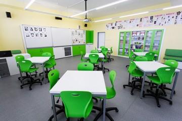 Základní škola Uherský Brod, Na Výsluní